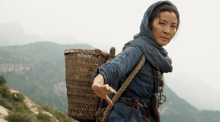 Michelle Yeoh in Su Qi-er (2010)