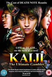 Kaiji: Jinsei gyakuten gêmu