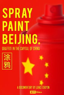 Spray Paint Beijing