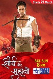 Download subtitles for Kumkum Bhagya (2014) | HappySubtitles com