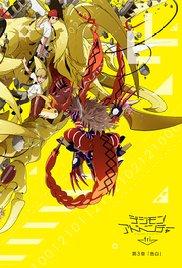 Digimon Adventure Tri. 3: Confession