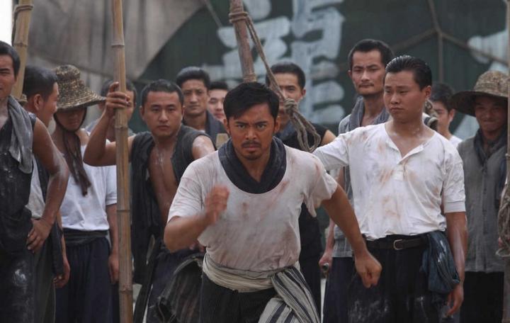 Siu-Wong Fan in Ip Man 2 (2010)